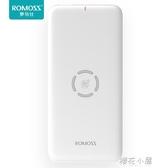 羅馬仕/romoss 10000毫安無線充電寶 iPhone X/XS/XR蘋果手機行動電源『櫻花小屋』