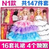 芭比娃娃 玩具3-6周歲12女孩7-9益智4生日禮物8兒女童黛藍公主JY【快速出貨】