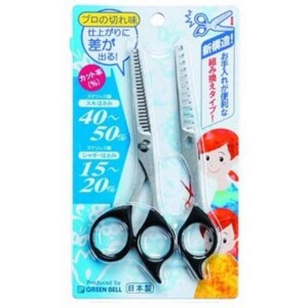 【日本製】【GREEN BELL】日本製 不鏽鋼 打薄剪刀套組 G-5013 SD-22092 -