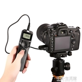 品色TW-283 尼康D800 D750 D610 D90 D7100 無線定時快門線遙控器單反相機D7200 D810 D500 D85 中秋節全館免運