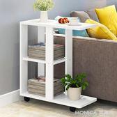 邊幾現代簡約沙發邊櫃客廳小茶幾臥室創意床頭桌可行動邊桌 美斯特精品 YXS