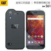 CAT S61 (4G/64G) 熱感相機IP69三防智慧型手機◆首購早鳥好禮送CAT 萬用收納包