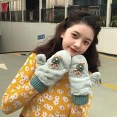 ins手套女韓版卡通可愛小兔子掛脖冬天保暖防風騎行毛絨手套學生