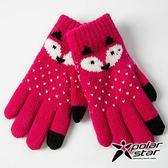 PolarStar 兒童 觸控保暖手套(狐狸)『桃紅』台灣製造│兒童保暖手套│觸控手套│刷毛手套 P18617