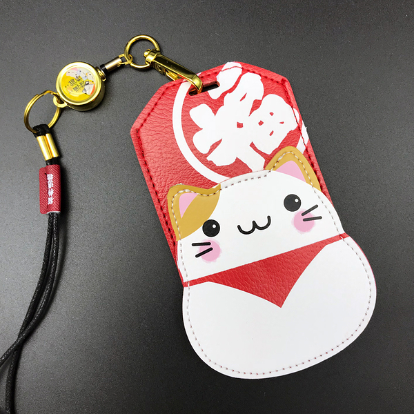 【貓粉選物】貓粉可伸缩卡包-直立款红色/白色招財貓 證件套 旅行箱吊牌 悠遊卡套
