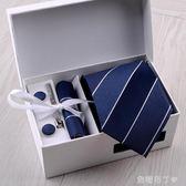 高品質男士六件套正裝商務黑色8cm條紋領帶新郎結婚送禮盒裝 焦糖布丁