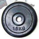 (15公斤)包膠槓片(2片裝/共30公斤)