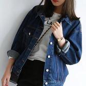 牛仔外套女春秋新款韓版風學生寬鬆長袖夾克上衣薄款短外套【限時八折】