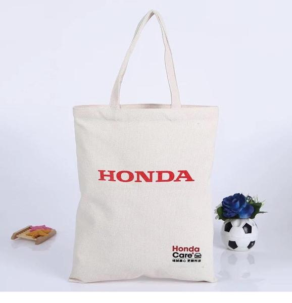 【晶輝團體制服】工廠直營胚布袋帆布袋定制購物手提袋訂做圖案環保袋帆布包logo印字