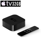 【A Shop】New Apple TV 1080P 台灣公司貨- 32G MR912TA/A