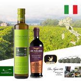 特羅法蘭斯坎L'ITALIANO特級冷壓初榨橄欖油+玫瑰金巴薩米克醋 二入組