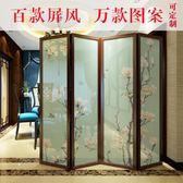 屏風隔斷客廳玄關臥室簡約現代行動酒店布藝雙面實木中式摺疊折屏 卡布奇諾
