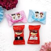 幸福婚禮小物「獨家設計 婚禮囍糖」囍糖/喜糖/水果糖/送客喜糖/糖果/婚禮喜糖