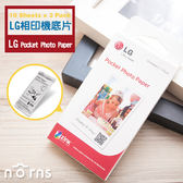 Norns 【LG底片 Pocket Photo 底片30張】隨身印 口袋相印機相紙PD233 PD239 PD251 PD261