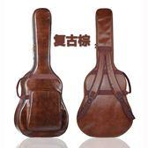 吉他袋民謠吉他包40寸41寸個性加厚雙肩包初學者古典木吉它背包皮質琴袋YYS 伊莎公主