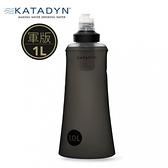 [好也戶外]KATADYN BeFree Tactical 個人隨身濾水器 1.0L 軍版水袋 NO.8020426