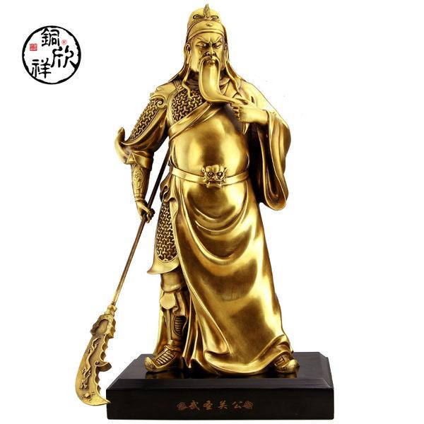 銅欣祥開光武財神關公像擺件