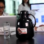 暖水壺家用保溫壺保溫水壺玻璃內膽熱水壺保溫瓶大容量保溫茶壺 交換禮物