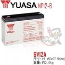 YUASA湯淺NP12-6攝影燈光電源.電動玩具產品.測定機器.血壓計.電動椅.循環充電