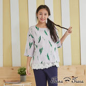【Tiara Tiara】百貨同步 花葉飄搖長短版七分袖上衣(淡紫/卡其) 預購 新品穿搭