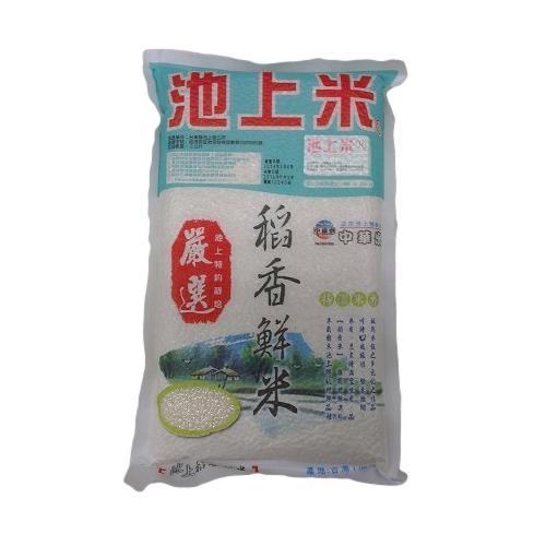 台東池上嚴選稻香鮮米2kg【愛買】