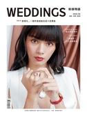 Weddings新娘物語 2月號/2020 第105期(兩款封面隨機出貨)