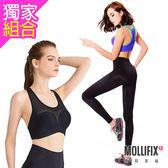 Mollifix瑪莉菲絲 軟鎧甲 無鋼圈Bra+提臀動塑褲 成套組