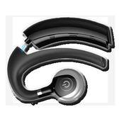 超長待機可換電池藍芽耳機