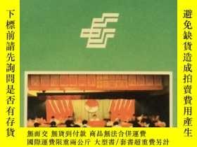 二手書博民逛書店罕見天津郵政工運紀事(1949-1995)Y246001 秦乃光
