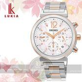 SEIKO日本精工LUKIA林依晨代言華麗晶鑽太陽能計時腕錶V175-0AJ0KS/SSC884J1公司貨/禮物/情人節