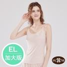 【岱妮蠶絲】透氣舒適純蠶絲42針70G細肩帶Bra背心-EL加大尺碼(珠粉)