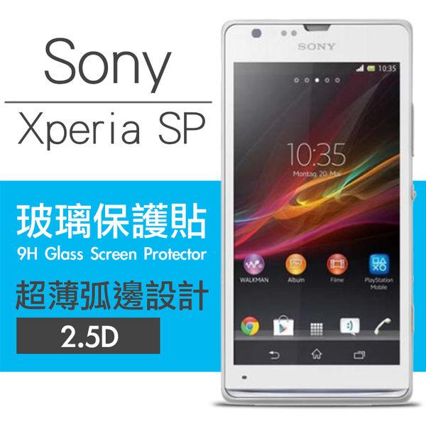 【00393】 [Sony Xperia SP M35h ] 9H鋼化玻璃保護貼 弧邊透明設計 0.26mm 2.5D