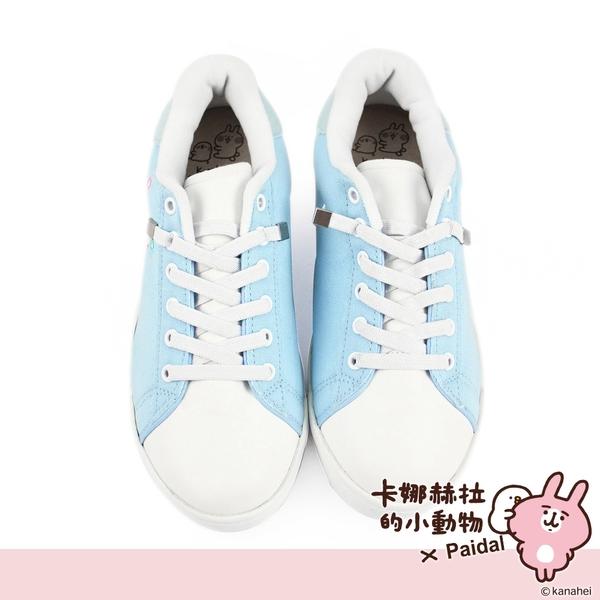 Paidal x 卡娜赫拉的小動物 同樂免綁帶休閒鞋不彎腰輕運動鞋-藍