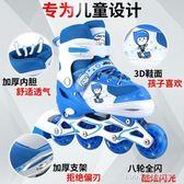 溜冰鞋 兒童全套裝男女旱冰輪滑鞋直排輪可調3-4-5-6-8-10歲初學者 1995生活雜貨NMS