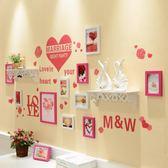 客廳心形照片墻歐式裝飾創意愛心臥室相片框掛墻相框墻組合連身掛HD【新店開張8折促銷】