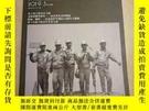 二手書博民逛書店上海美術罕見叢書 2019 3Y282858