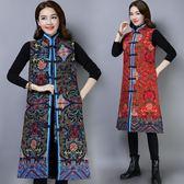 秋冬新款復古民族風女裝加厚保暖中長款盤扣馬甲棉衣外套洋裝 618降價
