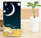 ♥ 俏魔女美人館 ♥ SONY Xperia T3 / D5103 {軟殼*新月} 手機殼 手機套 保護殼 保護套