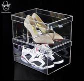 鞋盒 skatesneaker壓克力鞋盒透明球鞋收納展示柜防氧化密封收藏鞋盒 ATF英賽爾3C數碼店
