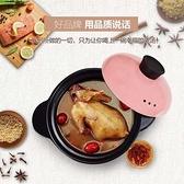 湯鍋 明火砂鍋煲湯家用燃氣電陶爐專用燉鍋耐高溫陶瓷大號沙鍋湯煲瓦煲