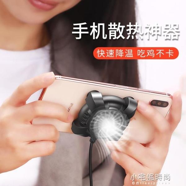 手機散熱器髮燙降溫神器便攜式蘋果水冷式小電風扇ipad平板液冷制冷殼小宅妮