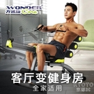 仰臥起坐健身器材家用多功能懶人收腹機仰臥板健身椅啞鈴凳 快速出貨