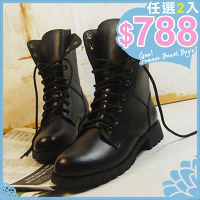 LoVie歐美明星同款經典綁帶中筒馬汀靴騎士靴大尺碼【02S0012】