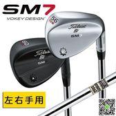 高爾夫球桿 新款高爾夫球桿男士泰特里斯SM6/SM7高爾夫沙桿/挖起桿/角度桿 MKS聖誕狂購免運大購物