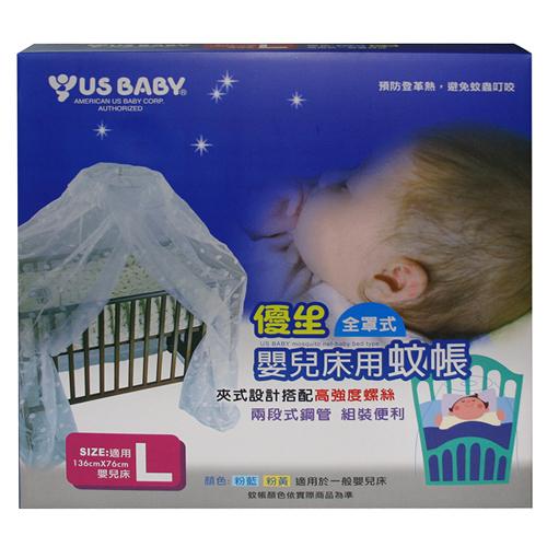 優生 嬰兒床用蚊帳L(136*76cm)【愛買】