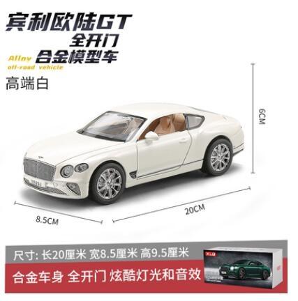 模型車 1:24賓利歐陸GT合金車模金屬車模型擺件禮物玩具仿真金屬汽車模型【快速出貨八折下殺】