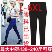 大尺碼女褲子哈倫顯瘦胖mm時尚百搭女褲子XL-6XL超大尺碼顯瘦女【爆米花】