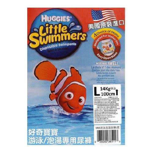 美國Huggies好奇寶寶 游泳尿褲-L(14kg以上)(2片/包)[衛立兒生活館]