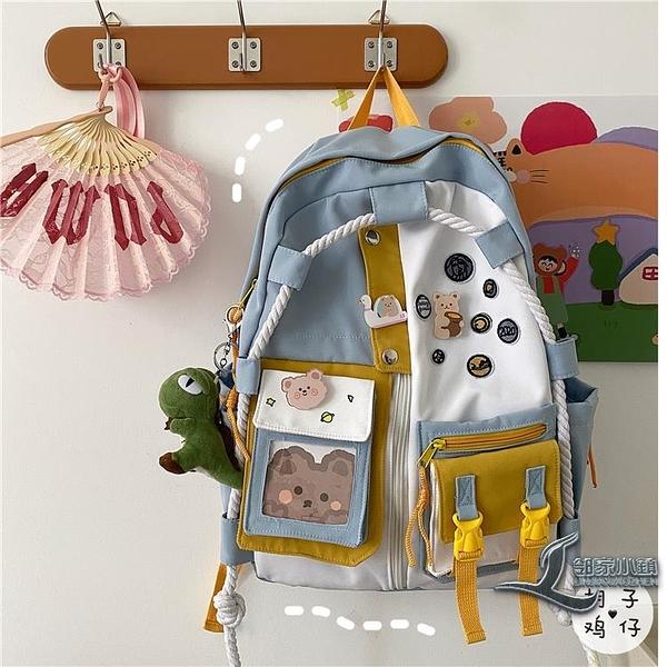 女款後背包工裝百搭學生書包大容量背包【邻家小鎮】
