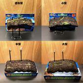 ZOO-MED 美國【水龜浮台 39*18cm (中型)】烏龜島 浮島 曬台 兩棲動物 水龜最愛 魚事職人